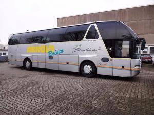 Комфортабельный автобус Neoplan 516